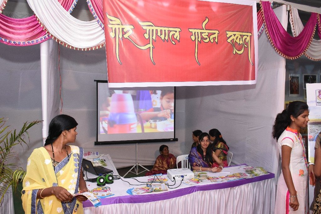 iskcon aurangabad krishna janmashtami 2018 66