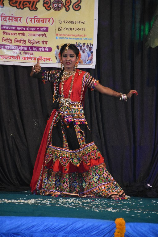 ISKCON Aurangabad Jagannath Rath Yatra December 2018 54