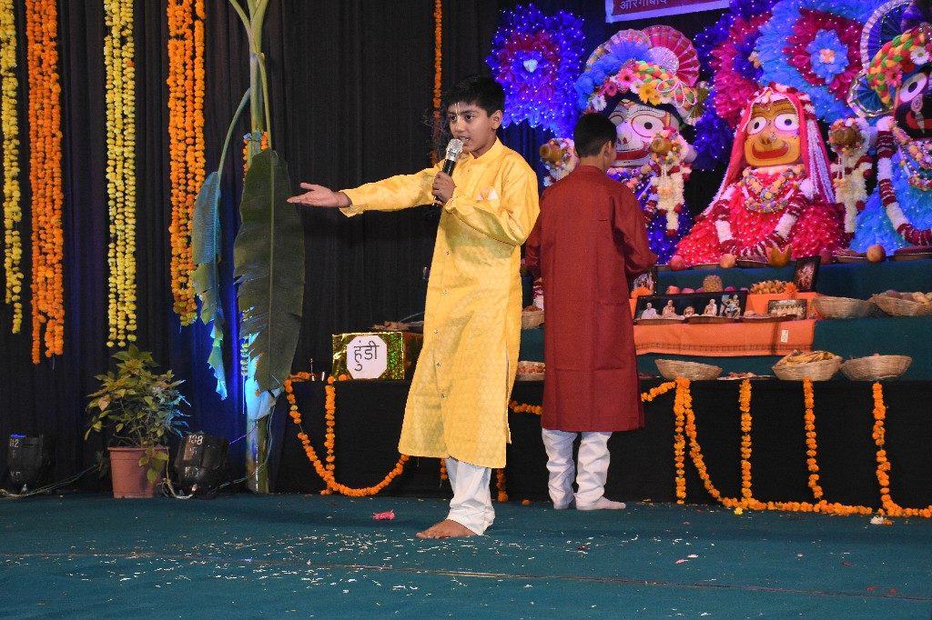 ISKCON Aurangabad Jagannath Rath Yatra December 2018 72