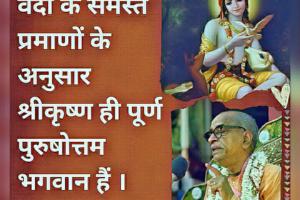 Srila Prabhupada Quotes hindi 31